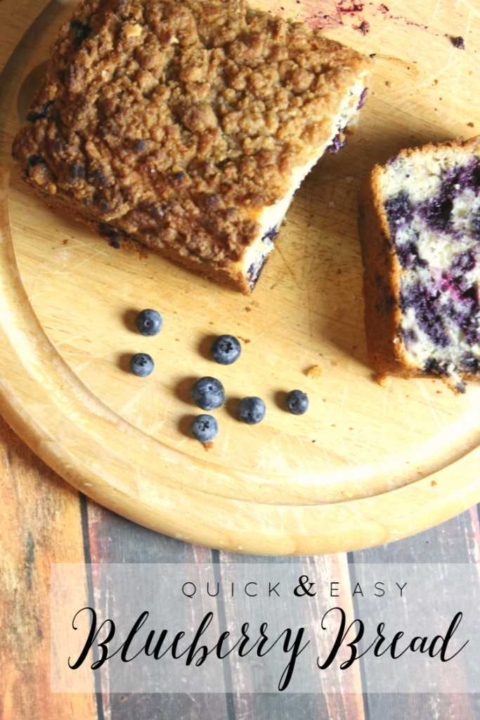Quick and Easy Blueberry Bread Recipe