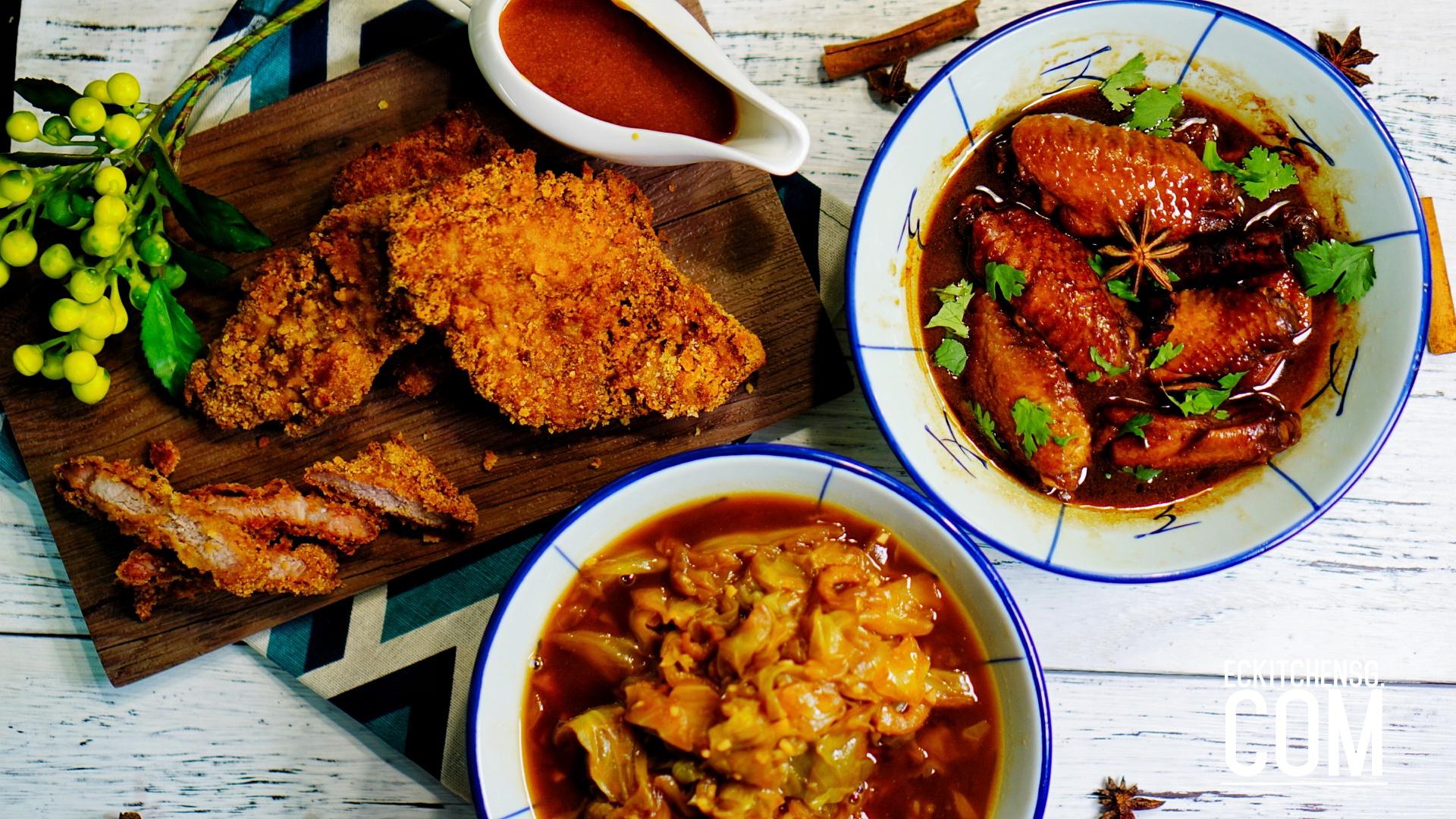 Hainanese Curry Rice with Scissors Cut Hainanese Pork Chop
