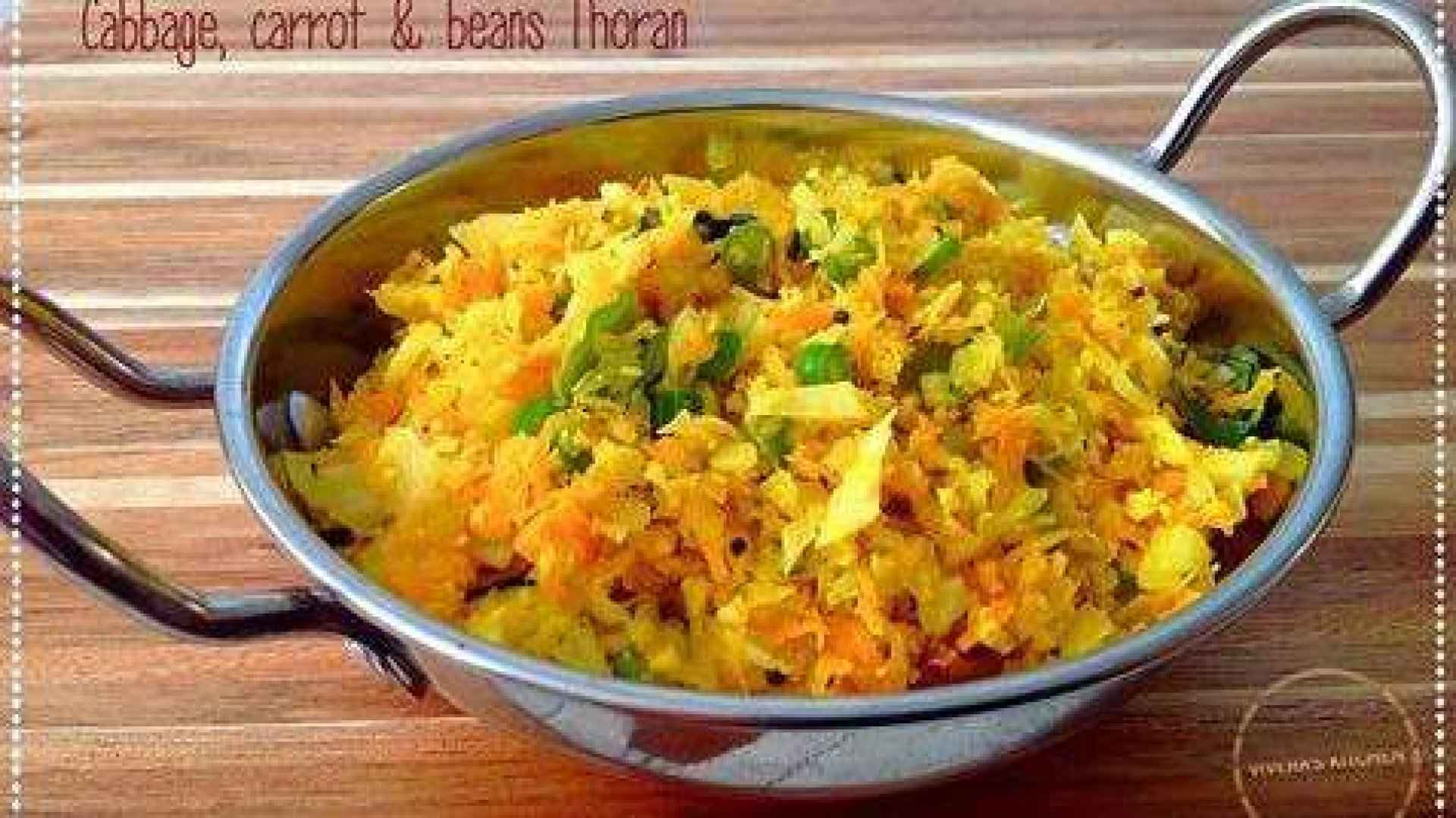 CABBAGE, CARROT & BEANS THORAN