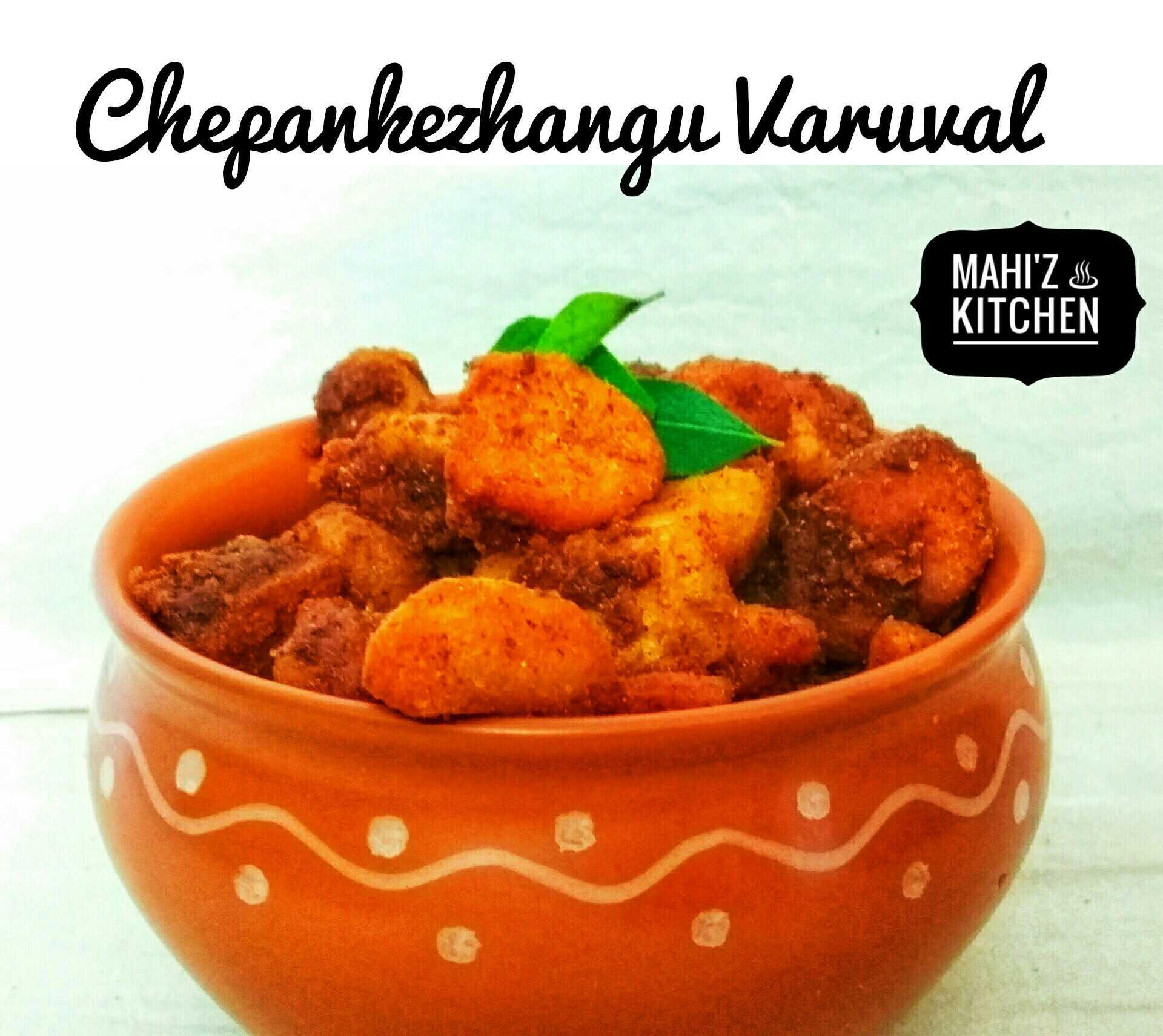 Chepankezhangu Varuval / Taro Roast