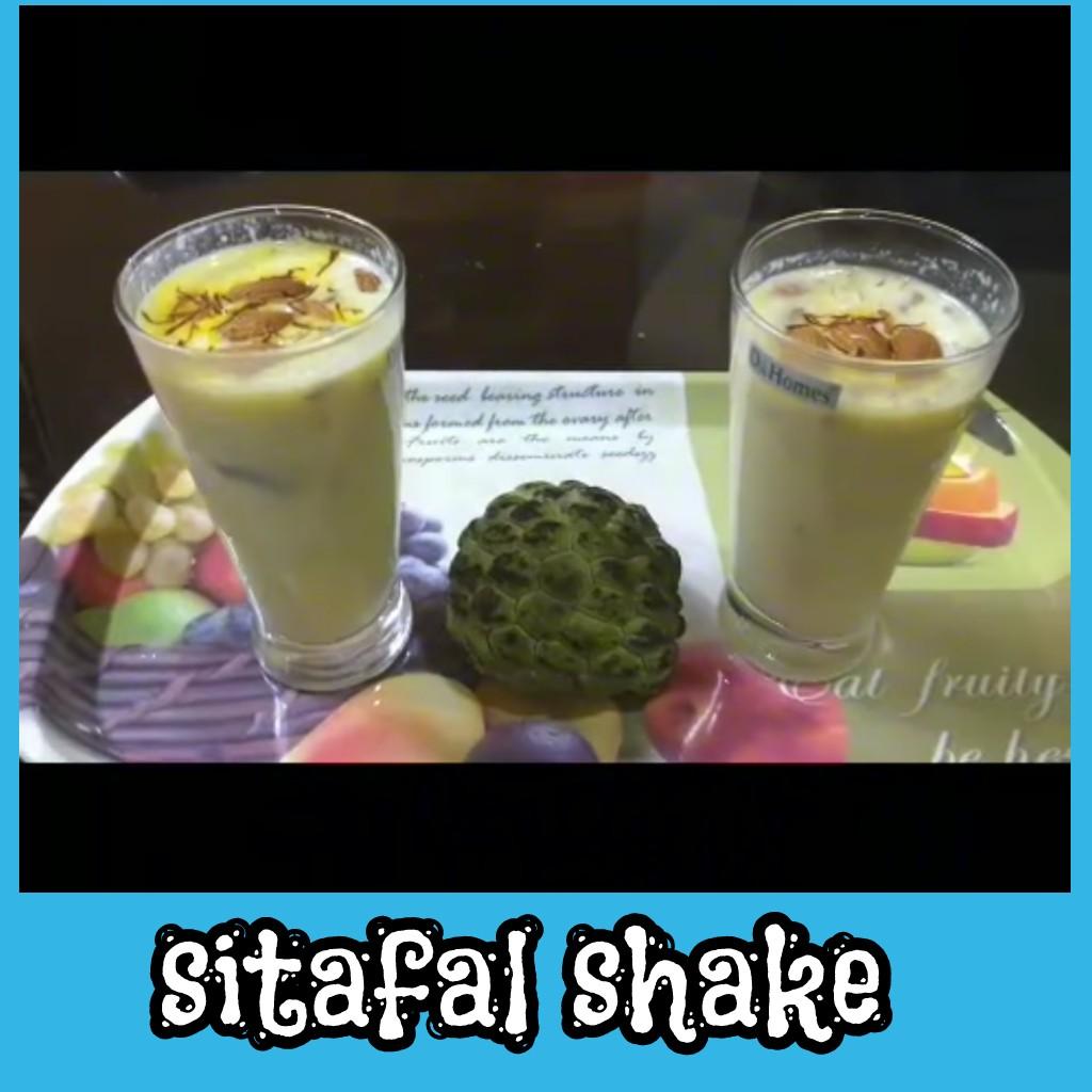 Sitafal shake