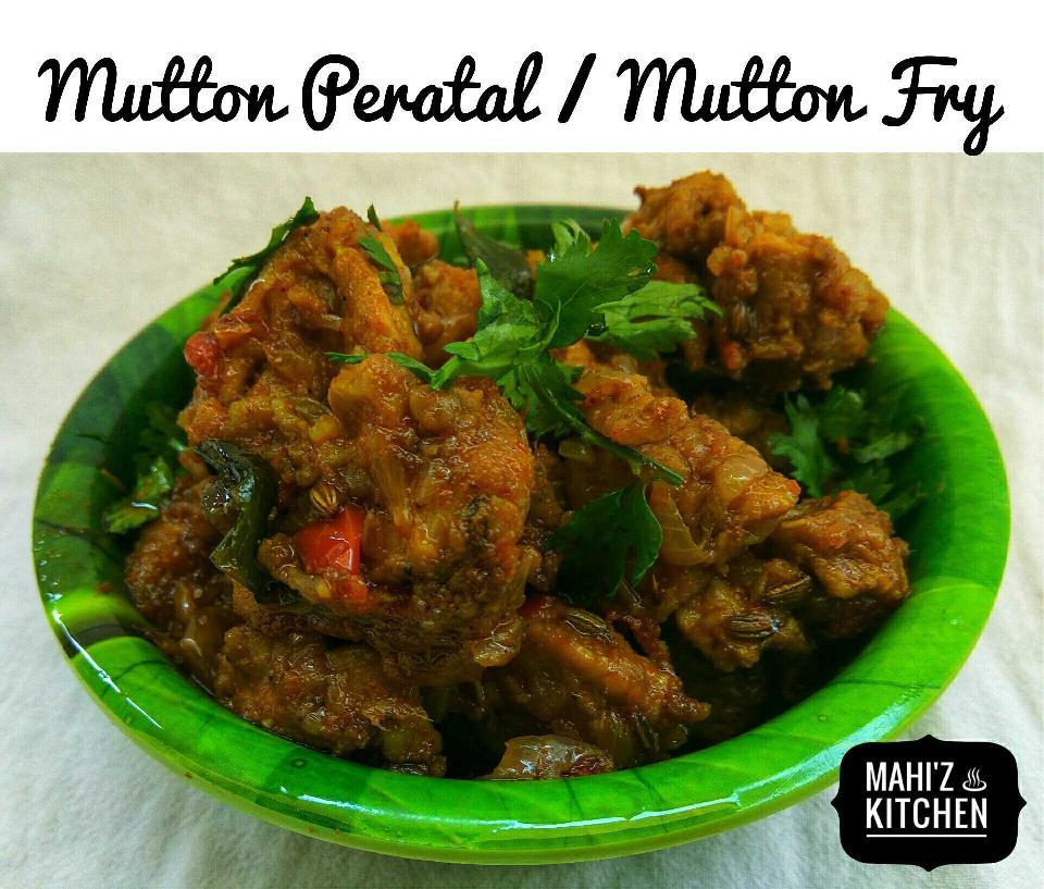 Mutton Peratal / Mutton Fry