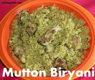 South Indian Mutton Biryani