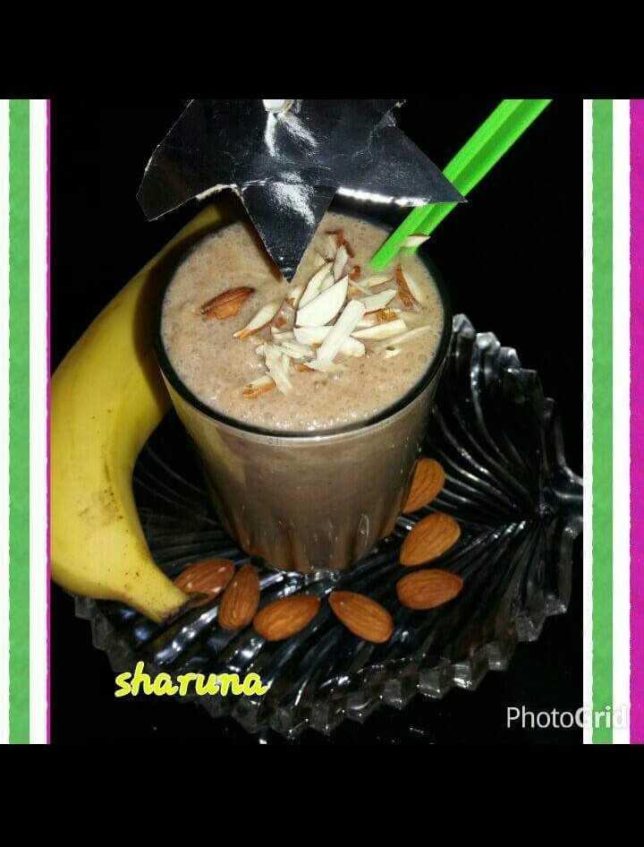 Sharjah_Shake