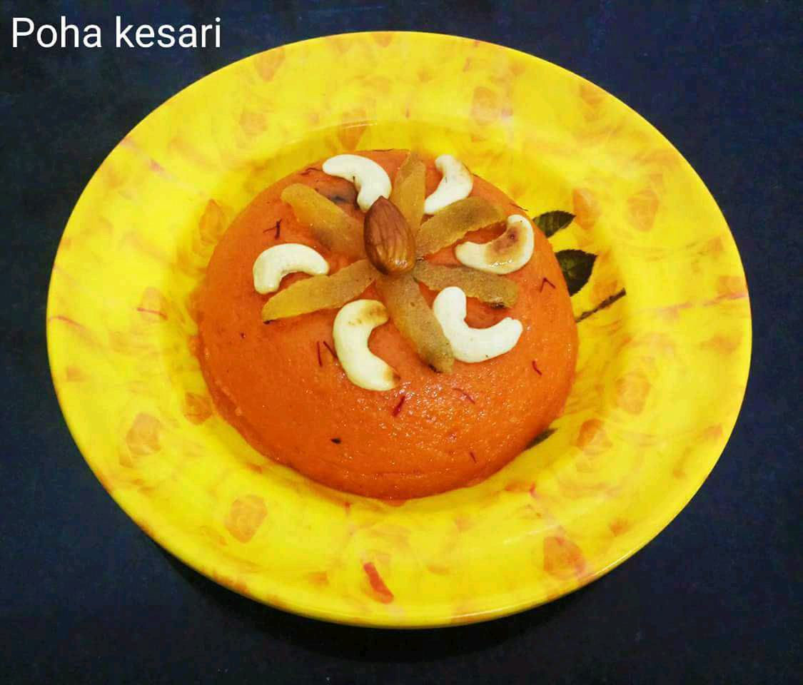 Aval Kesari(Poha kesari)(Flattened rice kesari)