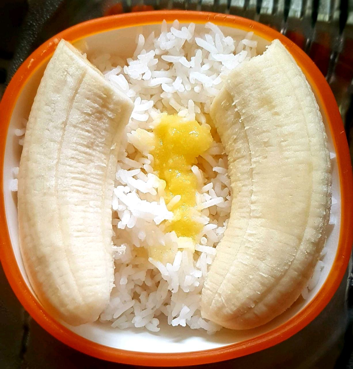 Banana Rice (For Fussy Toddler)