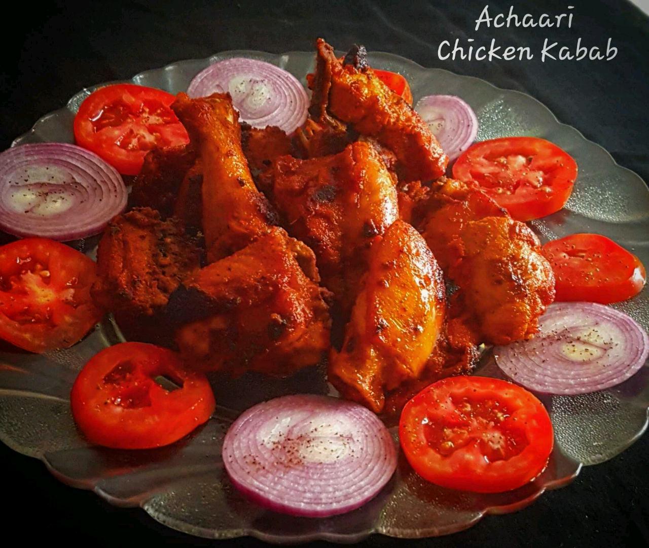 Achaari Chicken Kabab