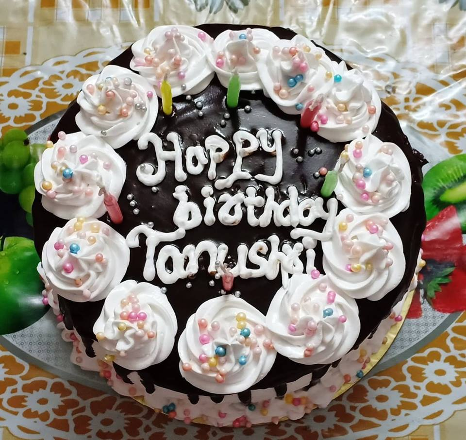 Chocolate Cake Recipe (Birthday Cake)