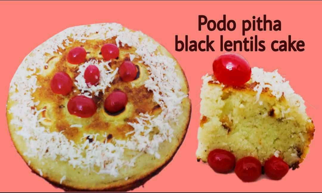 Traditional Odia Recipe - Poda Pitha