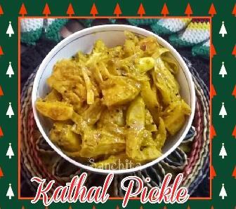 Jackfruit Pickle /Kathal pickle