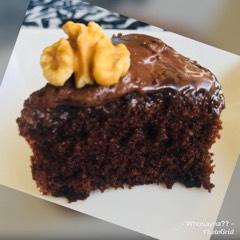 Whosayna's Nutella Cake