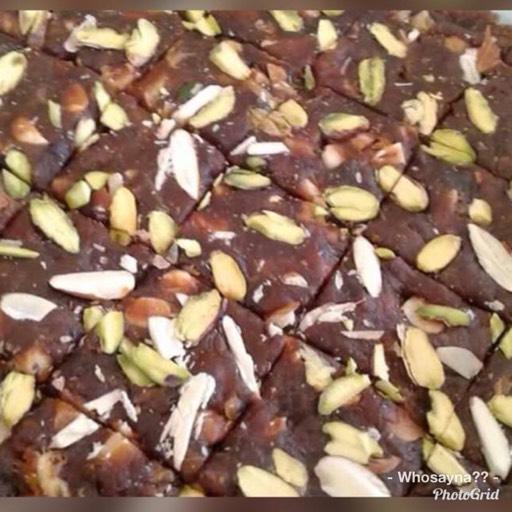 Whosayna's Khajoor and Nuts Mithhai