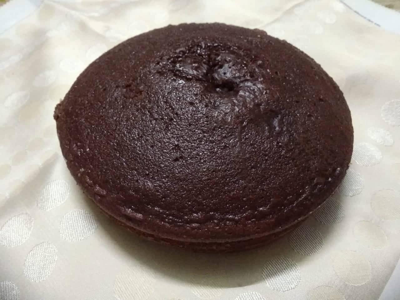 Chocolate Base Cake