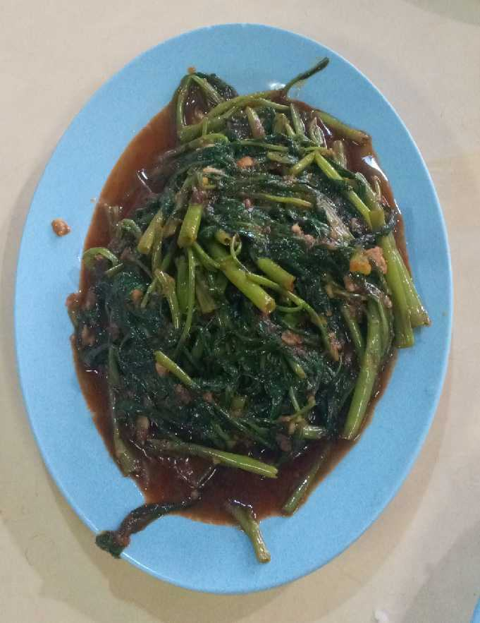 Stir fried chinese spinach
