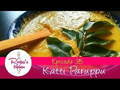 സദ്യ സ്പെഷ്യൽ കട്ടി പരിപ്പുകറി / Katti Parippu / Onam Special