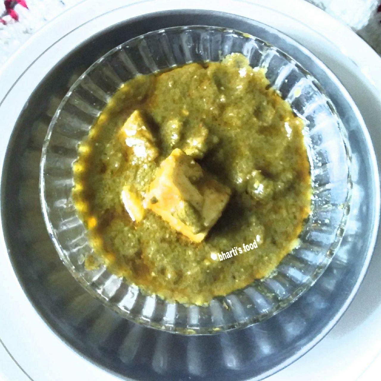 Hariyala Tofu